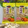厂家直销乔嘴巴南瓜子原味南瓜子10斤/件香脆壳薄小包零食品批发