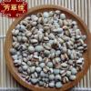 批发中药材薏苡仁 大粒薏米 新货薏苡仁米 五谷杂粮粗粮