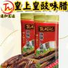 广式腊肉皇上皇孔旺记豉味400g五花腊肉腊肠广东正宗特产风干腊味