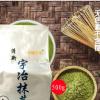 包邮清新宇治抹茶粉500g 无色素不含糖纯抹茶粉 甜品烘焙原料
