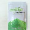 烘焙原料 科麦抹茶粉 A级抹茶粉面包绿茶粉 蛋糕饼干烘焙食品专用