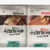 幺麻子钵钵鸡鸡汁(清汤,红汤)