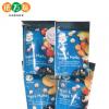 美国进口嘉宝溶豆28g袋装果味固体饮料8个月以上宝宝零食母婴零食