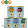 婴派冻干水果酸奶溶豆溶酥多口味24/罐整箱24罐儿童营养美味零食
