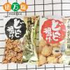日本真光牌九州酱油/黑糖花生味脆饼80g进口休闲膨化零食整箱12包