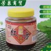 批发供应新运红方麻油腐乳 500g一瓶可配粥做饭调味 超市餐饮厨房