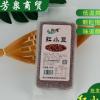 厂家直供批发熟红小豆 低温烘焙熟五谷杂粮磨粉原料 现磨豆浆原料