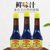 雀巢美极鲜味汁 餐饮生鲜现货批发面条米饭凉拌 调味品炒菜伴侣