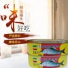 现货瓶装罐头 金樱花豆豉鲮鱼罐头227g 即食豆豉鱼下饭菜罐头食品
