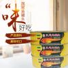 现货瓶装罐头 凤尾鱼罐头184g 即食豆豉鱼下饭菜罐头食品