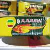 厂家现货 凤尾鱼罐头 开盖即食下酒菜佐料 户外食品佐餐调味