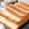 金谷亭三明治切片面包黑米原味早餐食品全麦吐司面包片440克