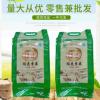 绿浦非转基因稻花香5kg 新米稻花香 香米10斤装一件代发