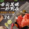【得食】智利帝王蟹 整只熟冻帝王蟹 进口海鲜 进口帝王蟹