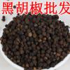 供应香料黑胡椒 黑胡椒粒 胡椒粒 质优价廉 另有白胡椒粒出售