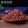 厂家直销干货天然花椒麻椒 无籽无杆 散装红花椒粒批发