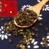 开业促销 四川青麻椒500g起批 特绿花椒粒食用调味料火锅底料
