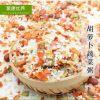 厂家批发胡萝卜蔬菜粥 杂粮八宝米粥腊八粥原料