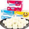 伊利牛奶片160g 原味盒装儿童高钙型食品干吃奶片糖果零食