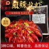 麻辣香辣小龙虾酱料调料品川香龙虾酱料配料袋装十三香龙虾调料酱