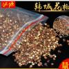 大红袍干花椒食用调料卤料 新鲜纯干无籽大红袍 麻香干花椒