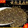云南青麻花椒 烧烤调料火锅底料花椒批发