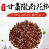 产地供应大红袍花椒散装500g调料 川菜火锅料火锅底料花椒泡脚