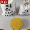 厂家供应陕北黄小米散装五谷杂粮小米5斤 批发黄小米包邮
