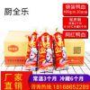 厨全乐鸭血新鲜盒装商用厂家直销火锅串串食材餐饮400g一箱20袋