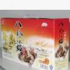 【古甜】八珍菇礼盒,土特产礼品盒,土特产批发,香菇礼盒
