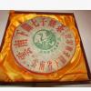 厂家批发批发普洱茶 布朗山古树茶饼云南普洱生茶饼