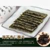 海鲜零食 海苔 芝麻夹心海苔 罐装海苔脆即食零食