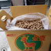 2019年批发莆田优质6A桂圆干整箱20斤核小肉厚龙眼干产地厂家直销