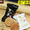 跑江湖地摊罗汉果糖散装 清凉润喉梨膏糖十元模式金银花罗汉果糖