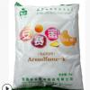 大量供应 安赛蜜 AK糖 京达牌安赛蜜 食品级 甜味剂 量大包邮