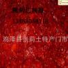 供应、加工腌制红辣椒、鲜辣椒,腌渍辣椒