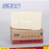 河北信德油脂供应 一级牛油(风味型)精炼食用牛油