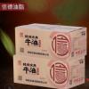 厂家供应 火锅牛油 火炼火锅油20KG装 口味醇正 欢迎咨询