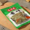厂地直供 炖制汤类肉食火锅香叶调味料