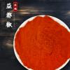 益都椒 红颜色辣椒低辣椒片辣椒粉 焖炒餐饮店专用调味料香料