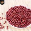 五谷杂粮批发红豆 农家自产小红豆 珍珠粒非赤小豆 红豆薏米500g