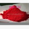 供应 食用着色剂 胭脂虫红E120 胭脂虫红 含量99%