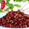 四川红花椒川椒特麻特香无杂质产地直销