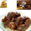 皮皮鸭香辣味鸭肫360克休闲零食特产卤味即食鸭胗小吃