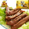 肉类零食批发 皮皮鸭卤味鸭翅37g*9包湖北特产休闲食品香辣鸭翅