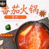 四川火锅底料 清汤番茄底料500g 番茄酱过桥米线调味料餐饮批发