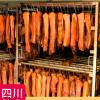 川味老腊肉四川腊肉特产烟熏五花腊肉重庆农家柴火熏肉美食500g