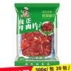 厨芝旺纯正牛肉片 冷冻牛肉食材酒店炒菜牛肉片 500g*20包/箱