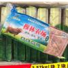 穆林农场 肥牛精品雪花牛肉 雪花肥牛 火锅专用 牛产品 1件50斤