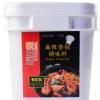 海底捞清油火锅底料餐饮5kg 麻辣香锅底料番茄锅底料菌汤火锅调料